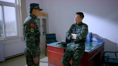 晓波训练出状况,成绩一落千丈被教官批评,都是女朋友惹的祸!