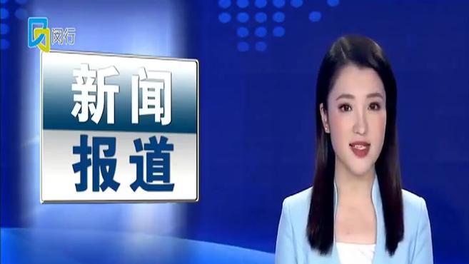 上海昨天无新增新型冠状病毒肺炎确诊病例