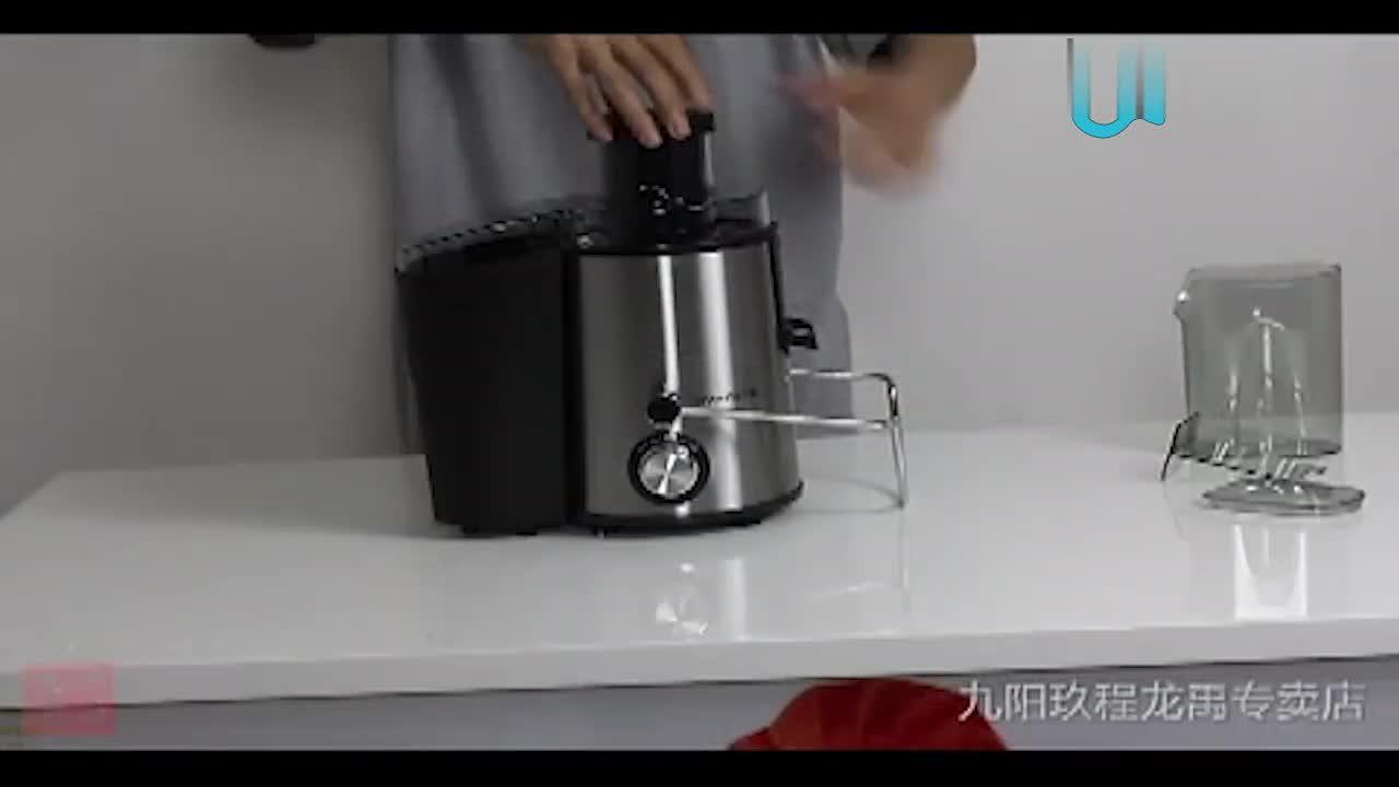 九阳榨汁机的使用方法