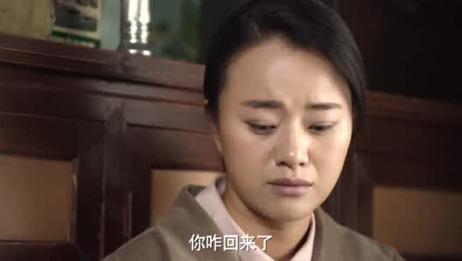 小草青青:周大夫劝老太太注意休息,春来从医院赶回来看望母亲