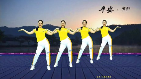 火爆情歌广场舞《为爱疯狂》动听旋律,时尚欢快舞步,醉人好看!