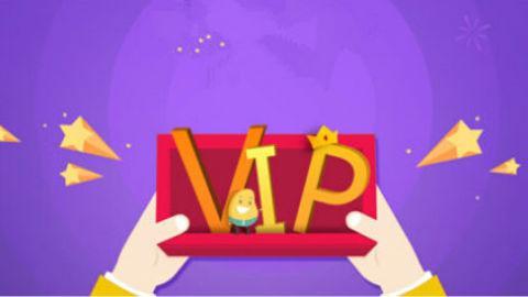 教你免费看爱奇艺、优酷、腾讯视频等全网VIP热剧