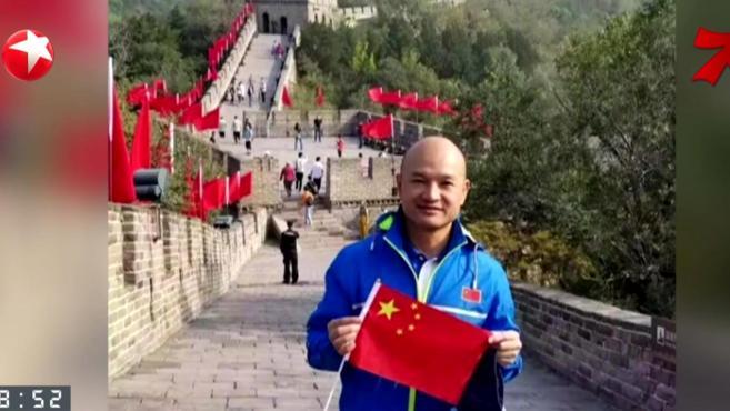 """北京:香港警队代表团登上长城""""光头刘Sir""""实现心愿"""