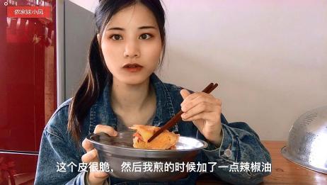 在家也能做手抓饼?农村妹人美手巧简单几步做好了,吃得太过瘾了