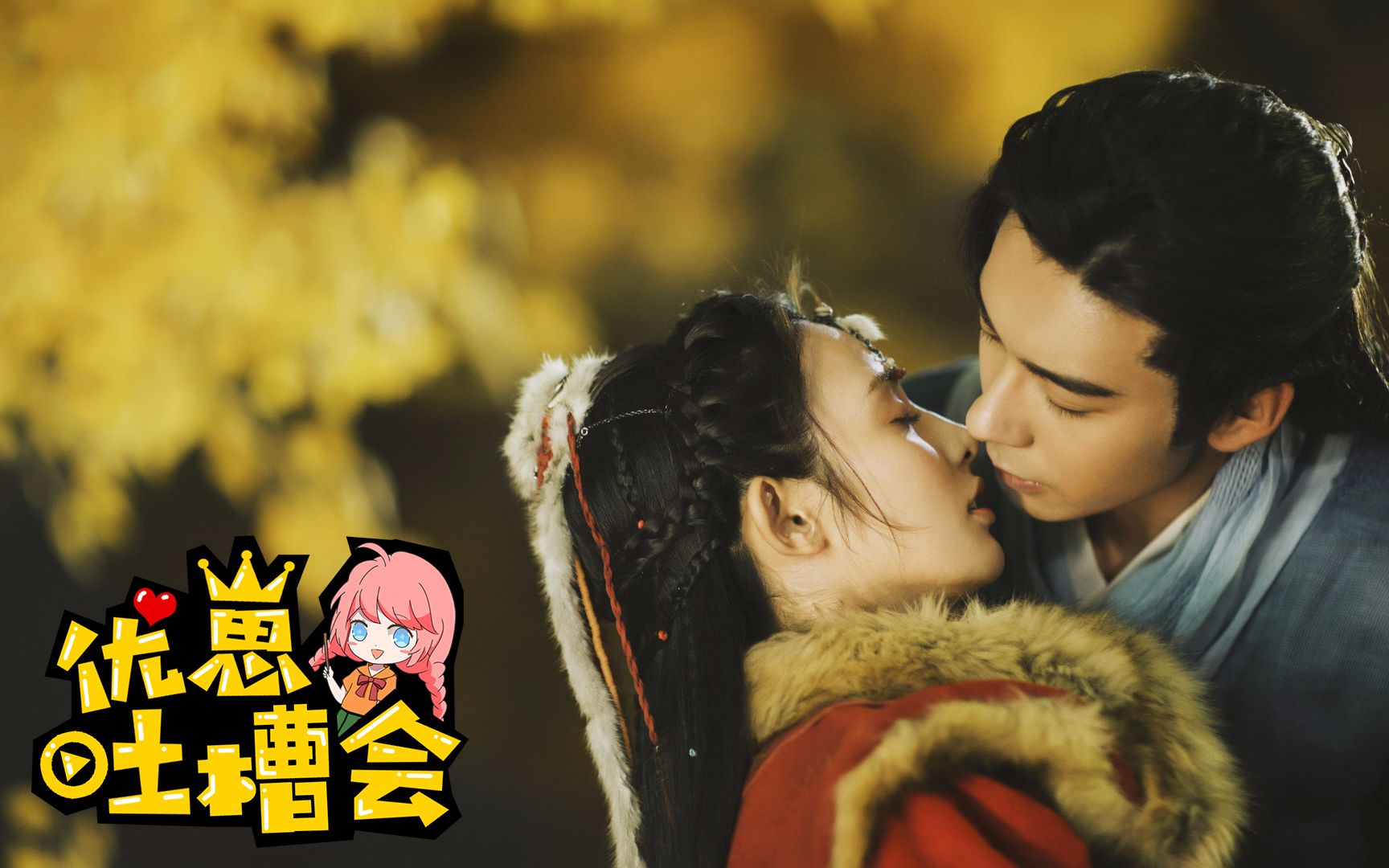 东宫:小枫失去记忆来到豊朝和亲,见到李承鄞后再续孽缘!