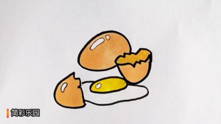 如何画鸡蛋简笔画 幼儿早教绘画 简单易学的鸡蛋简笔画