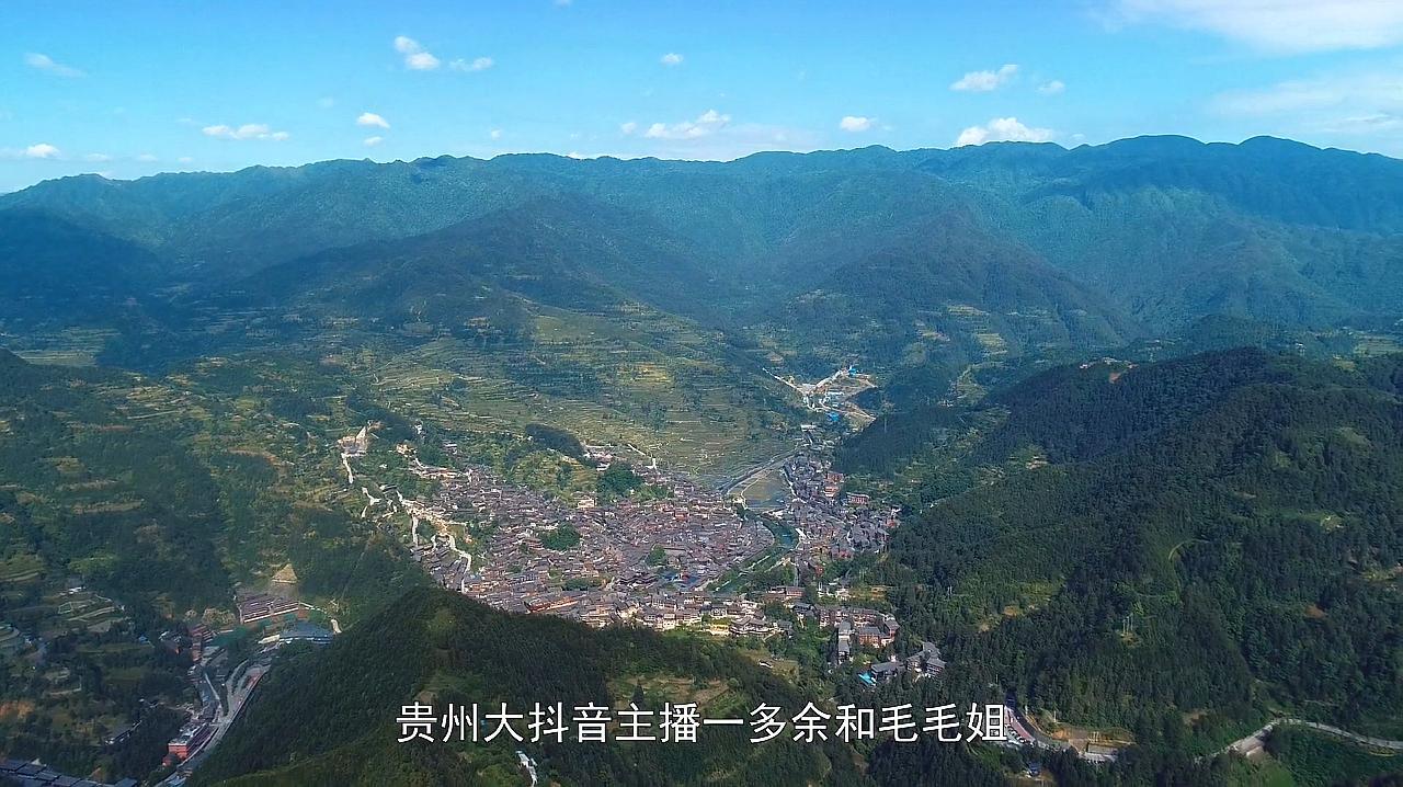 航拍贵州,贵州十大网红,你们猜有哪些?
