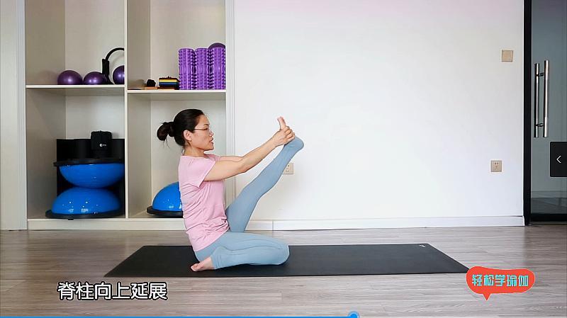 拉伸美腿的瑜伽动作怎么做图片