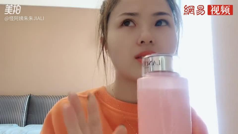 首次使用兰蔻粉水的感受就是,瓶口大,上脸会刺痛