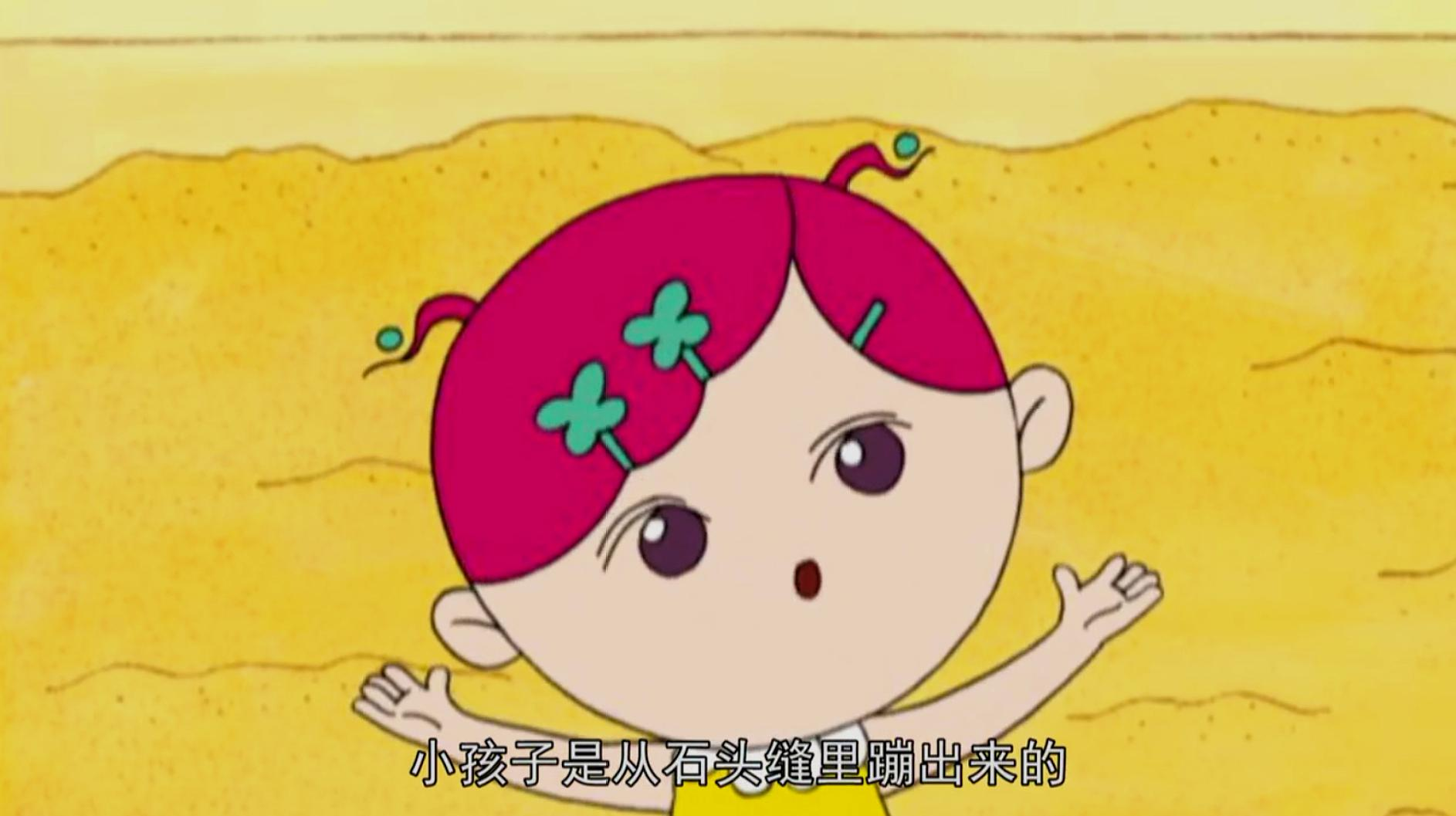 2《大耳朵图图》剧情介绍:图图要代表留在幼儿园的小朋友上台发言,这