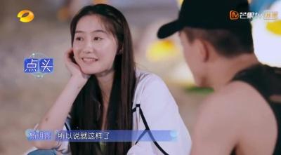 恋梦空间2:朱云慧的情敌出现了 王瑛瑛更让杨明鑫喜欢 朱云慧终于作出祸来了!