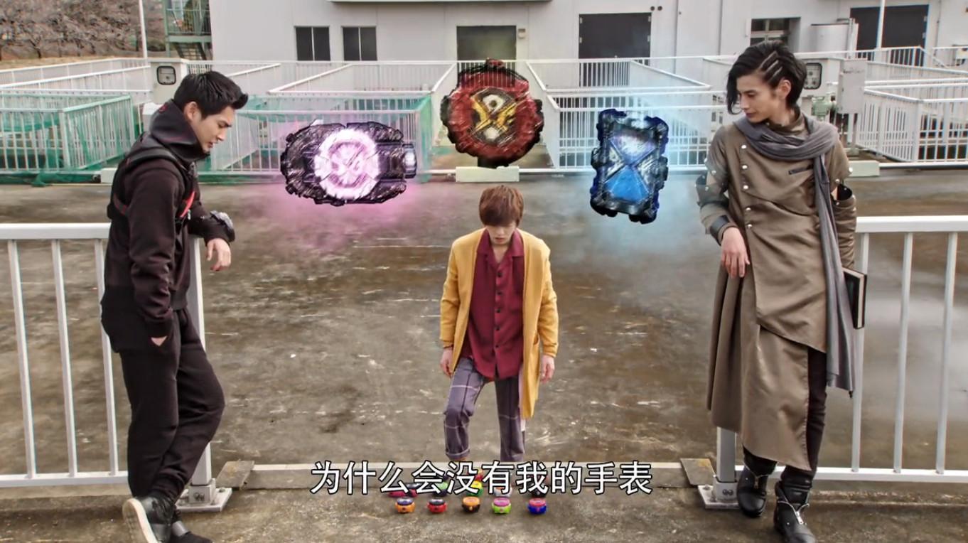 假面骑士时王:海东偷走时王和盖茨的手表,庄吾被异类骑士吊打!