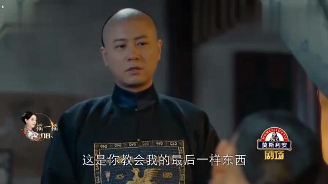 《那年花开月正圆》大结局,全部坏人都死了,赵白石成最后赢家