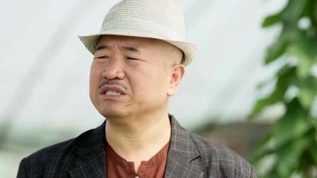 谢广坤千方百计拉票,刘能拉拢赵四 速看《乡村爱情11》第二十二集