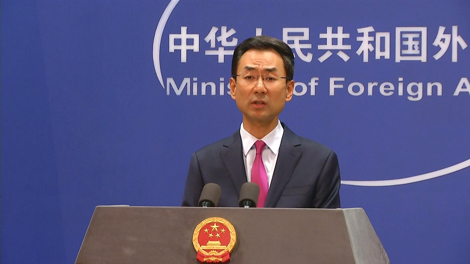 深圳卫视提问莫雷涉港言论风波一事 外交部怎么说?