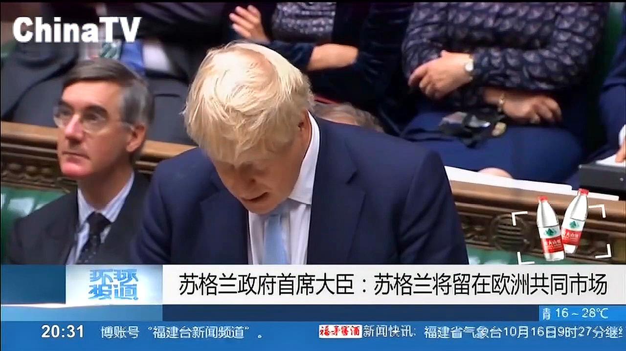 """欧盟称仍有可能于本周内与英国达成""""脱欧""""协议"""