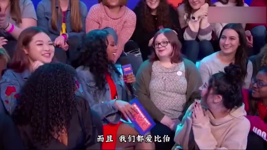 贾斯汀比伯做客节目谈新歌,并捐赠给粉丝10万美元