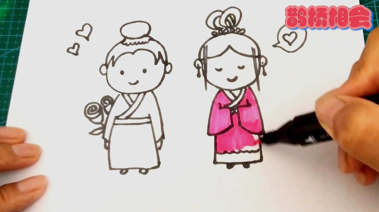 牛郎织女简笔画彩色,非常q的简笔画教学,简单易上手