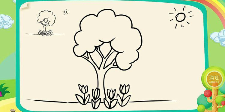 植物花卉简笔画教程,如何画春天的大树,海知简笔画大全