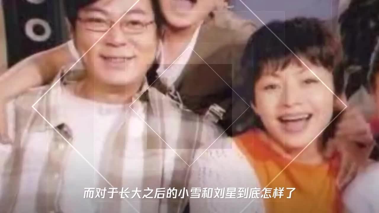 北京卫视春晚杨紫和张一山同台?留言区网友评论炸了