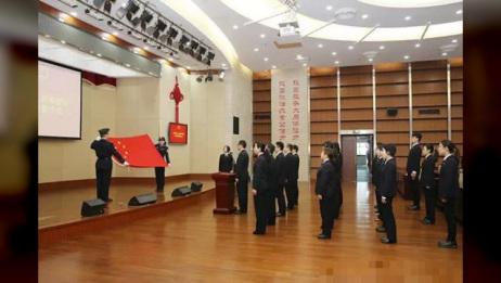 闵行区检察院举行宪法宣誓仪式
