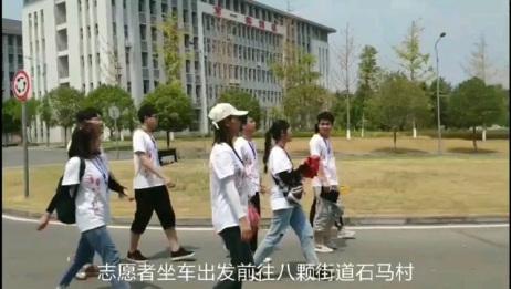 重庆化工职业学院建工学院三下乡