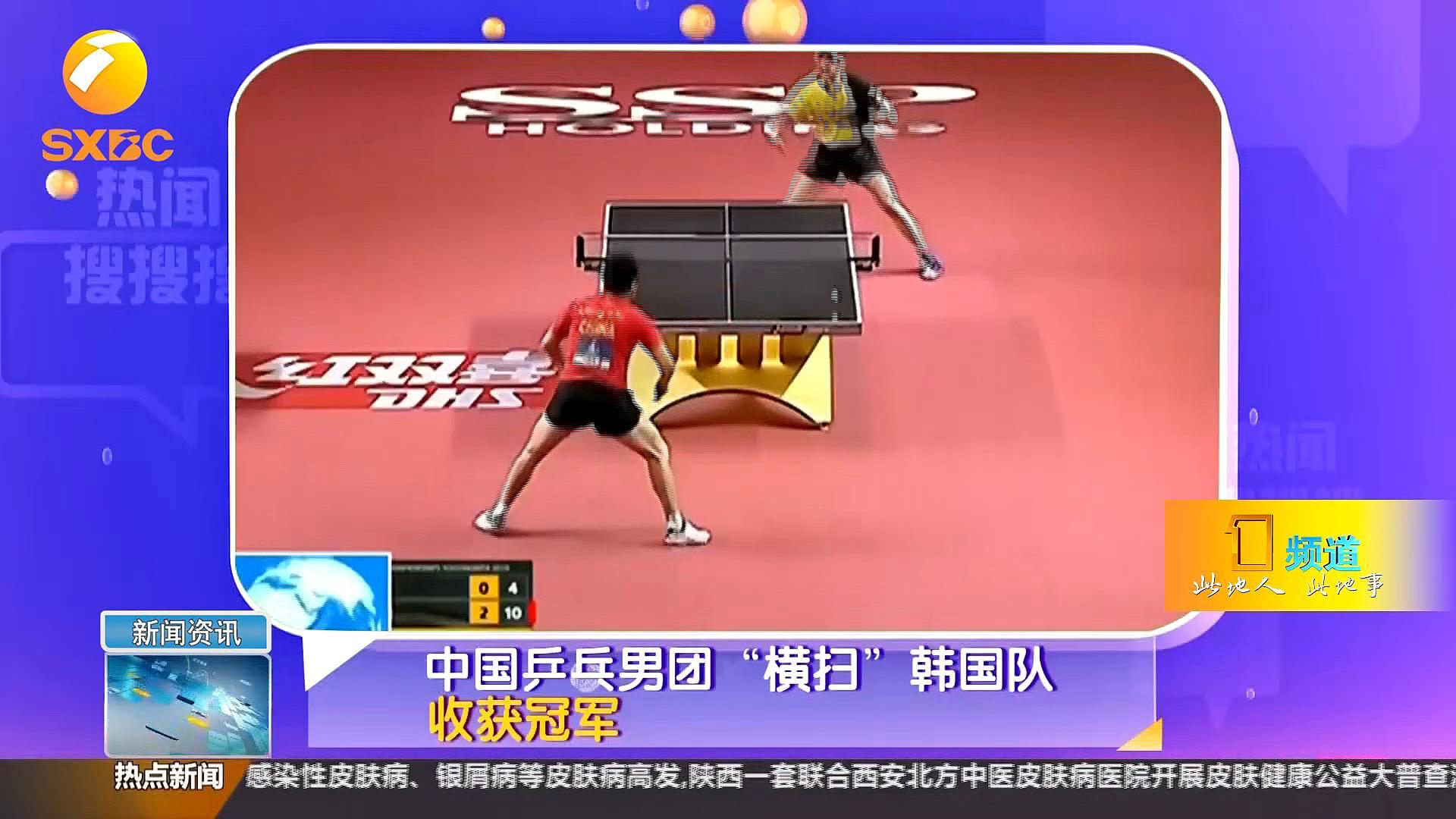 赞!中国乒乓男团3:0击败韩国队,连续11次获得亚锦赛男团冠军