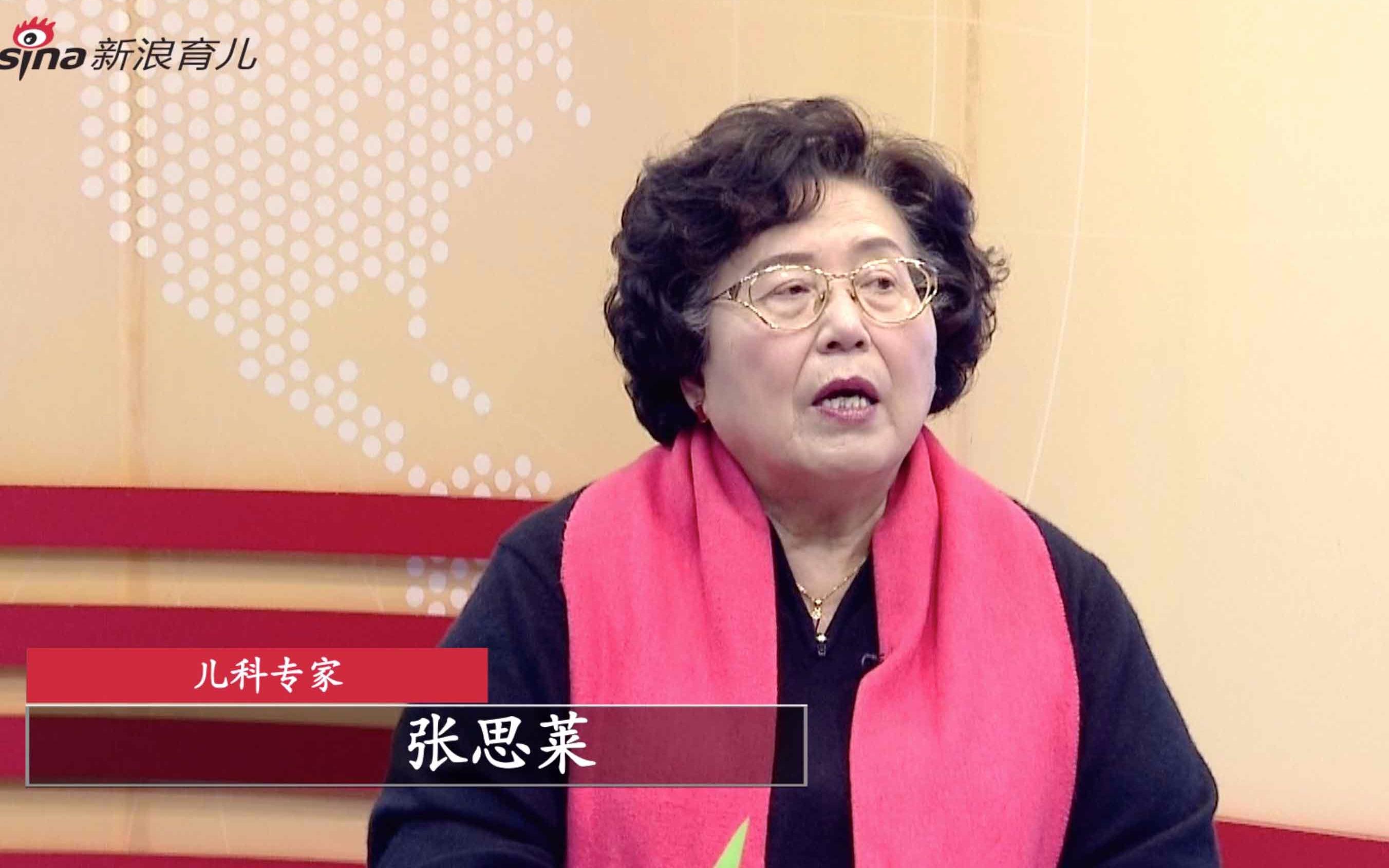 儿科专家张思莱:宝宝是过敏体质能根治吗?