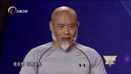 练习书法也和健身有关?健身达人徐大爷一句话说出其中真相!