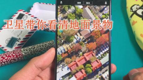 教你用地图看日本东京塔,卫星带你看清周边景物,甚至地上的车