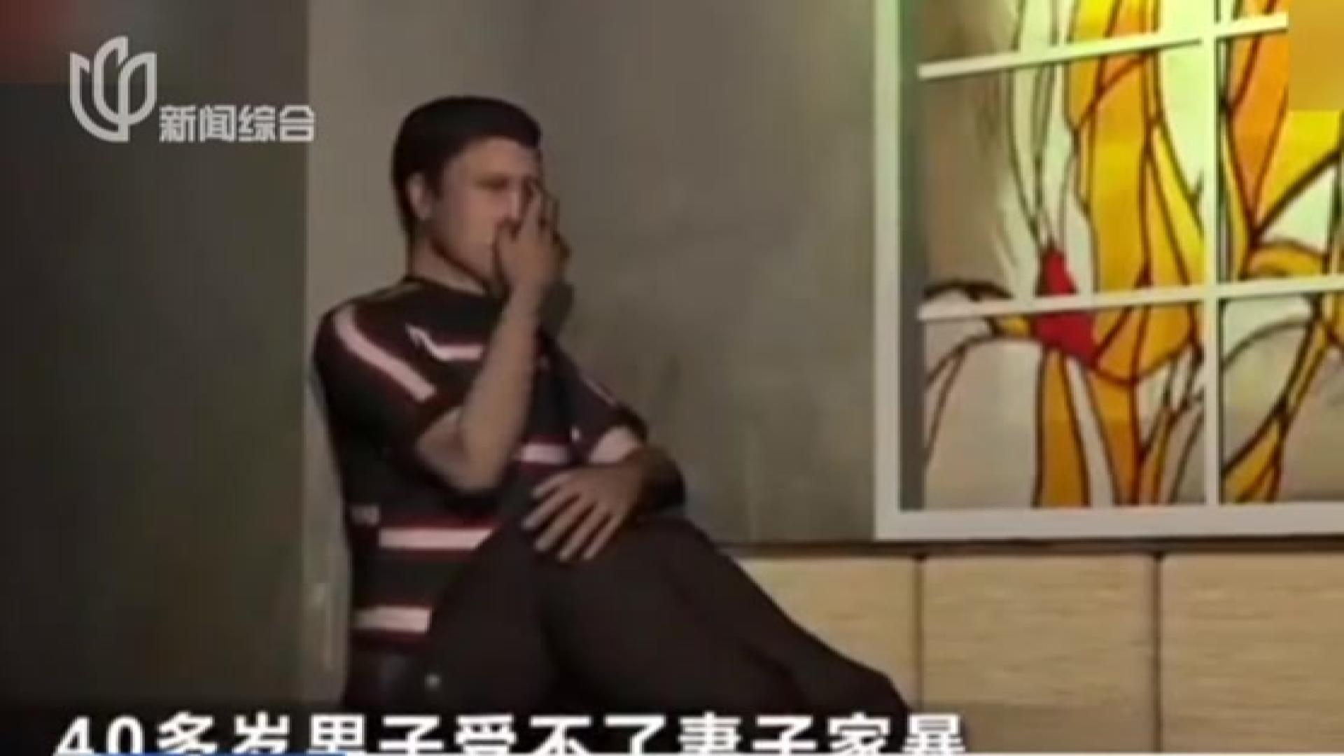 """温州首发""""男性保护令"""":家暴不存在男女""""双标"""""""