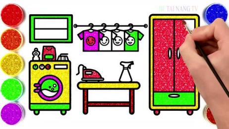 如何绘画一间漂亮的洗衣房并涂上颜色呢