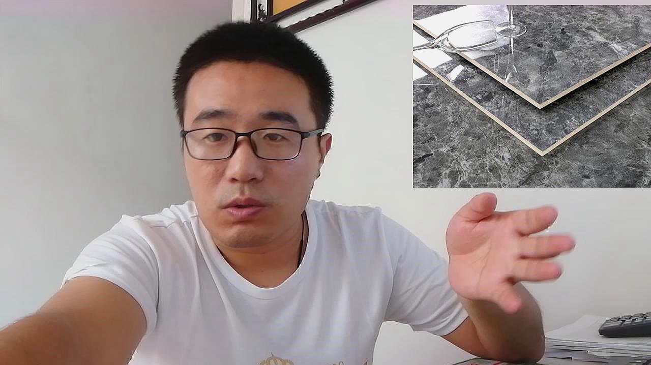 抛釉砖和通体大理石哪个好?普通家装预算100元以内选哪个?
