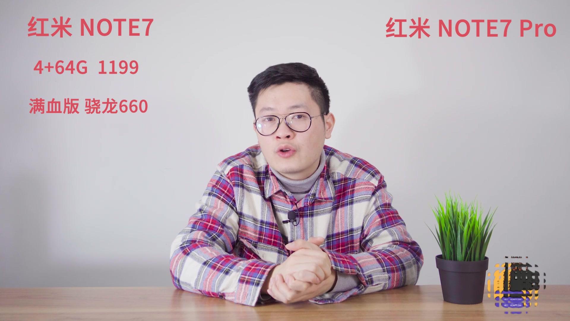 2000元买到办公笔记本,性价比没的说!