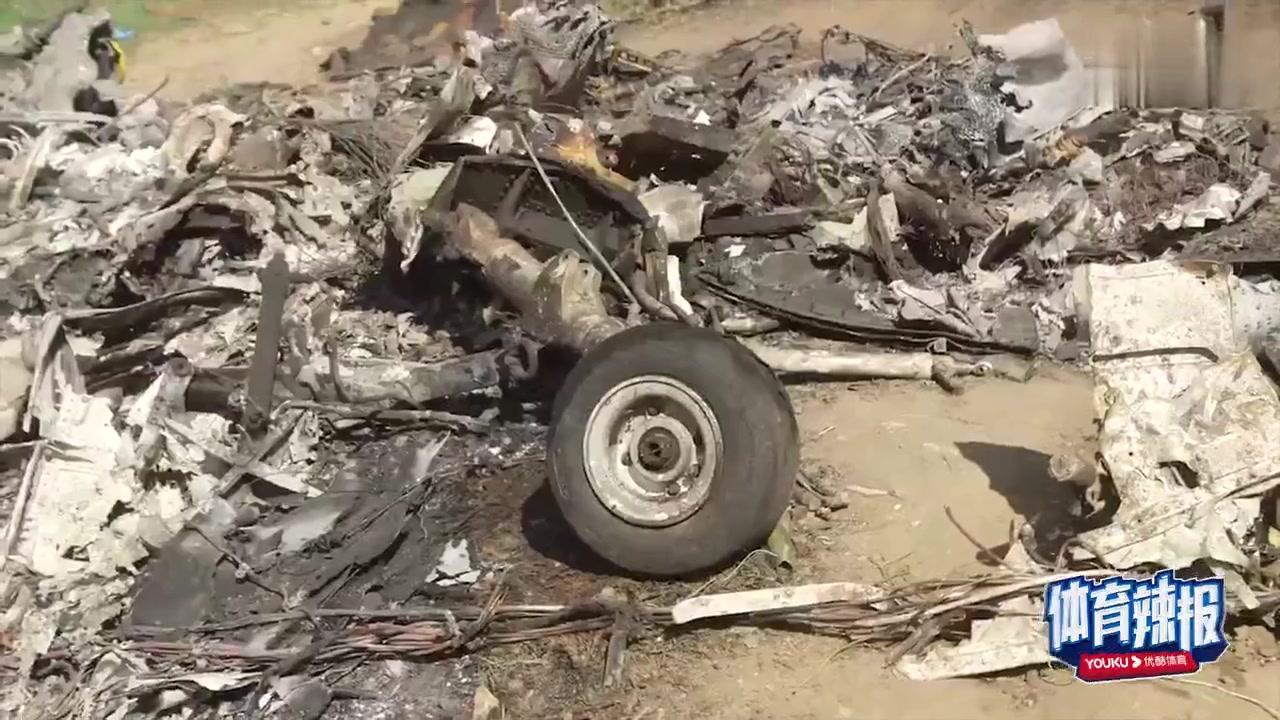 科比尸检报告出炉,机上9人全部死于飞机撞击