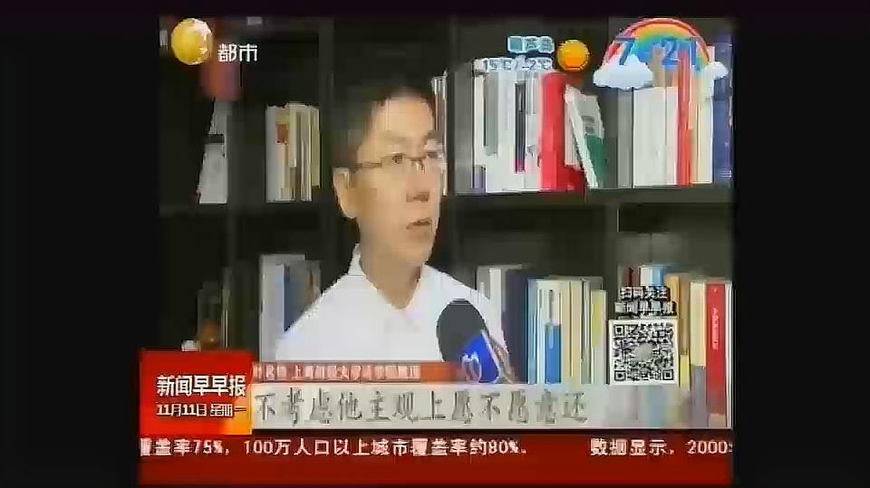 因合同纠纷,王思聪被限制高消费
