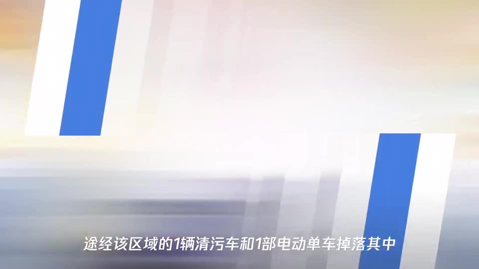 广州地铁集团致歉怎么回事?广州那边又发生了什么