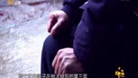 [调查山东]江西乐平奸杀案被告改判无罪 高院副院长当庭道歉