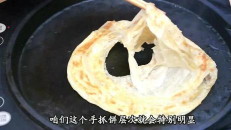 手抓饼最简单的做法,简单几步就搞定,比外面卖的还好吃