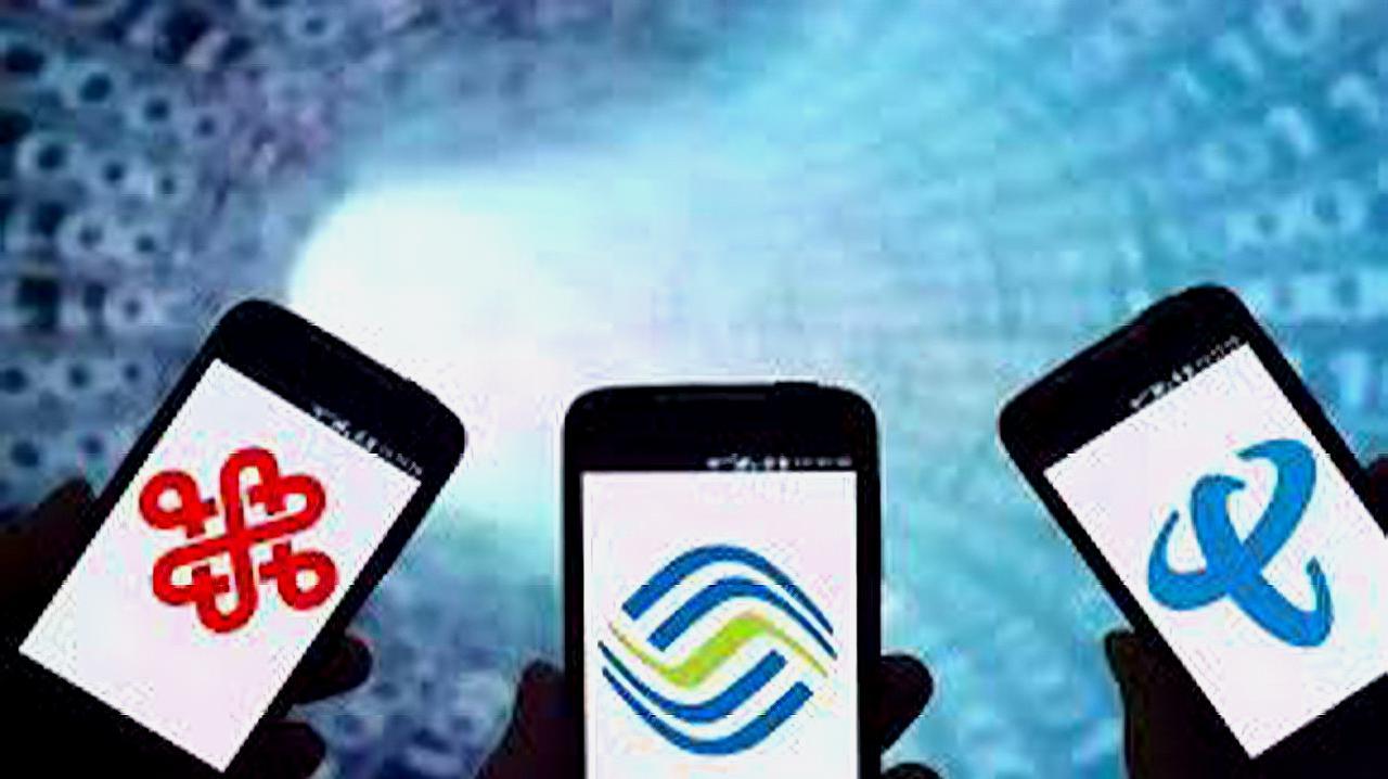国内三大运营商,公布提速降费举措,电信移动和联通你选哪个