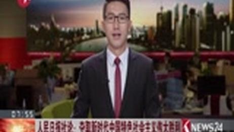 [看东方]人民日报社论:夺取新时代中国特色社会主义伟大胜利