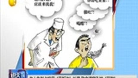 """[说天下]老人鱼刺卡喉用""""吞饭法""""处理 致食道穿孔被""""开胸"""""""