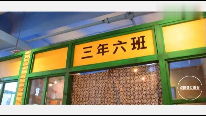 银川人气网红店,终于开在新城了!
