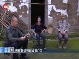 [重庆新闻联播]十九大时光 打铁必须自身硬 广大干部群众热议全面从严治党