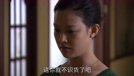 带泪梨花:农村女孩发了财,背后却遭姐妹嘲讽,不料她这样回怼!