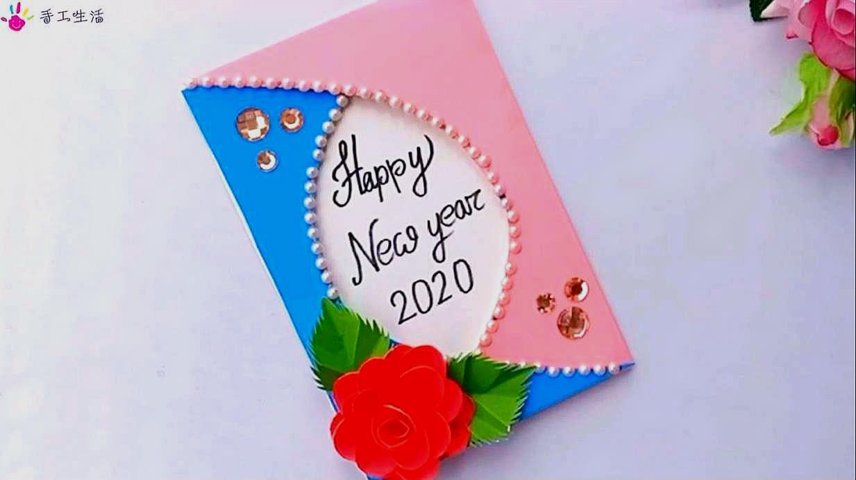 手工制作2020新年贺卡,特别的礼物,小朋友会喜欢