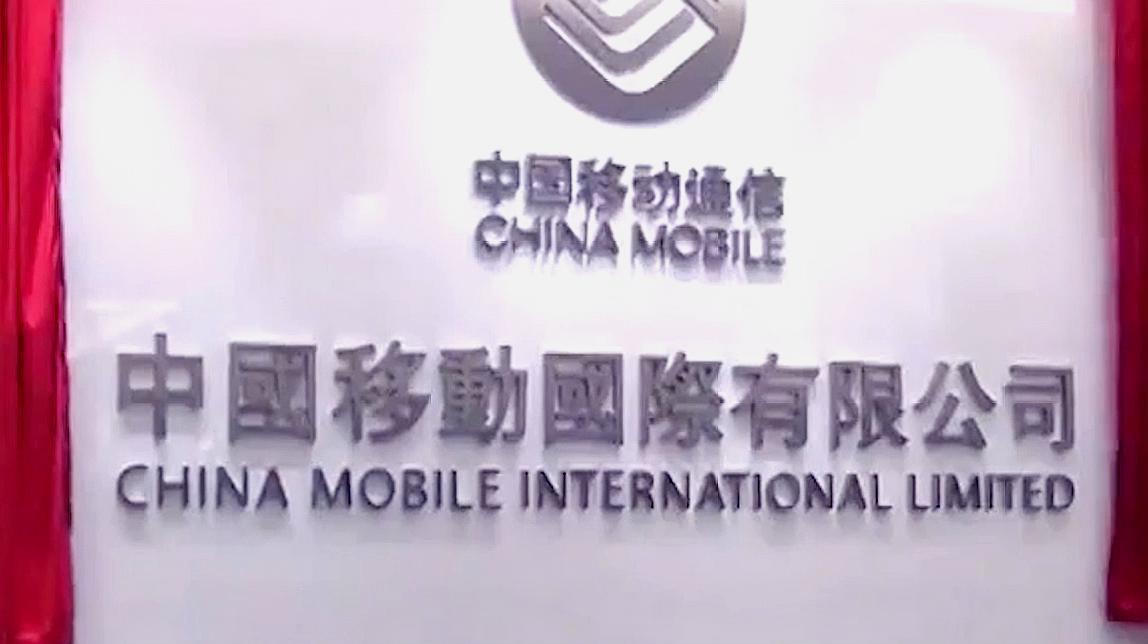 """超230万人""""携号转网""""?中国移动慌了,开始出新招挽留老用户"""