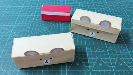 要开学了,手把手教你DIY可爱的文具盒,简单实用的折纸教程