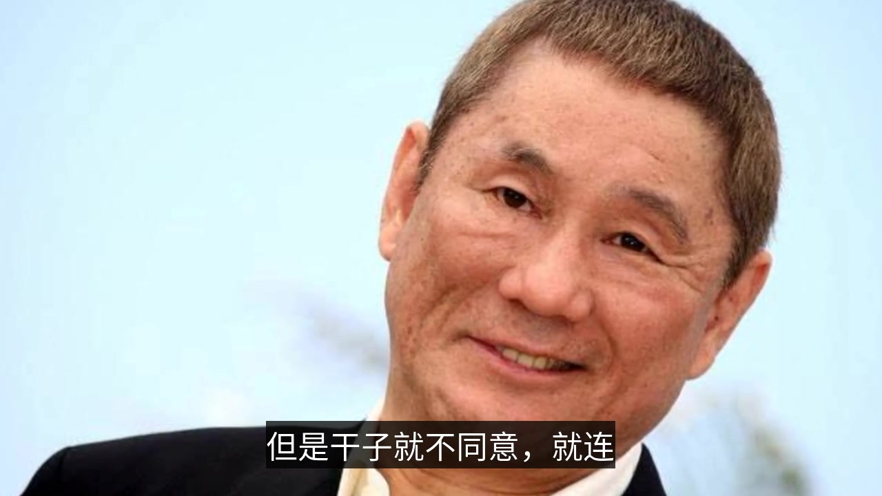 """""""73岁北野武再婚娶小18岁女助理"""":感情破裂,女人为何不敢离婚"""