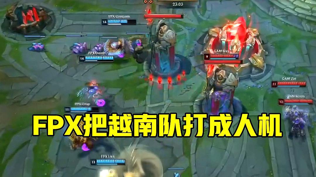 s9总决赛:中国队又有希望夺冠了,FPX猛的像SKT,把敌人当人机打